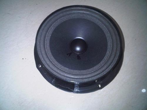 vw jetta speaker cover